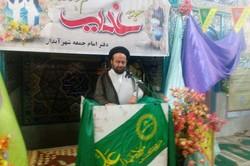 جشن بزرگ غدیر در آبدان برگزار شد
