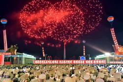 جهژنی ناڤۆکی له کۆریای باکووری
