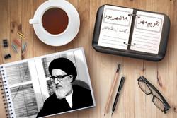 تقویم مهر-طالقانی