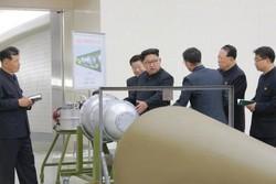 برنامه هسته ای کره شمالی