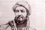 نشست فلسفی «ابن سینا و حکمت مشرقی» برگزار میشود