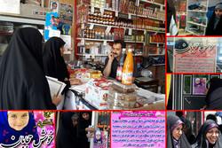 تکریم خوش حجابان ورامین