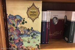 کتابفروشی ترکیه استانبول