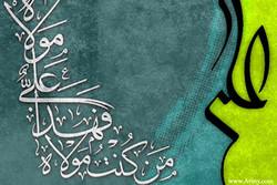 امام علی(ع) الگوی بینقص بشریت/پرداختن به مفاهیم غدیر در جامعه کمرنگ است