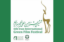 6th International Green Film Festival