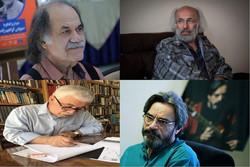 کیانوش عیاری، سیروس ابراهیم زاده، حسین علیزاده
