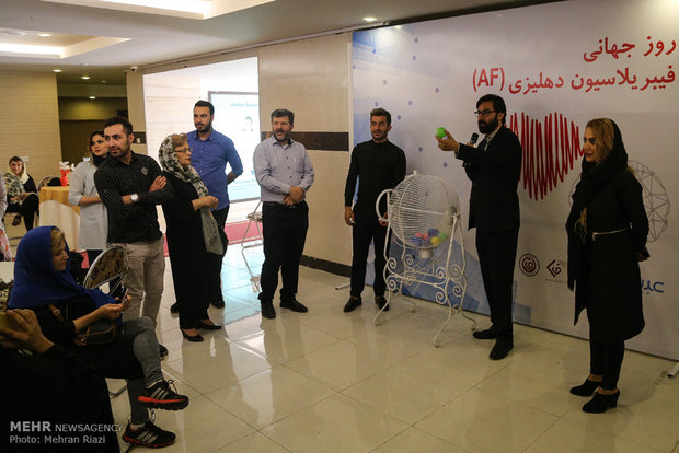 Tehran Cardio Center holds conference on world atrial fibrillation Day