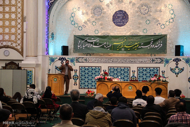 Eid al-Ghadir celebrated at Islamic Centre of England