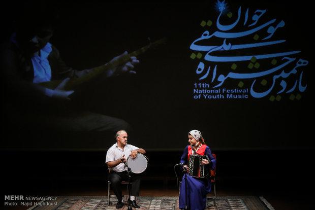 المهرجان الوطني لموسيقى الشباب في العاصمة طهران