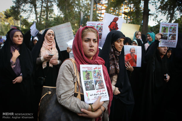 Iranian students gather to protest situation in Myanmar