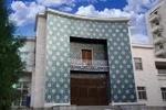 عمارت تاریخی استانداری آذربایجان شرقی روزهای خوبت آرزوست