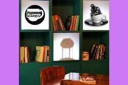 اولین برنامه عمومی «کافه فلسفه» برگزار میشود