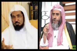 أنباء عن توقيف السلطات السعودية لرجلي الدين القرني والعودة بسبب تعاطفهما مع قطر
