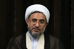 آية الله اراكي يدعو الى تأسيس حضارة اسلامية حديثة