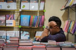 نمایشگاه کتاب دانشگاه شریف برگزار می شود