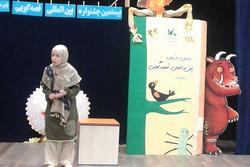جشنواره قصه گویی اردبیل