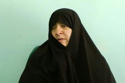SHAHLA HABIBI