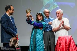 """""""İran Animasyon Sineması""""nın kutlama töreni"""