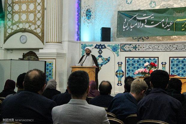 Eid al-Ghadir celebration for English speakers