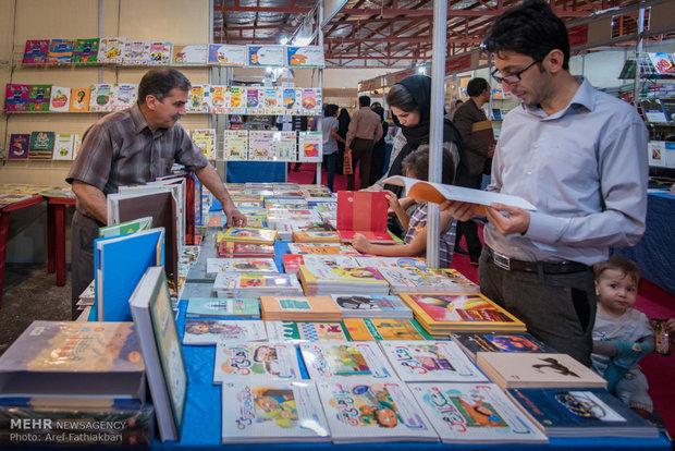  افتتاح هشتمین نمایشگاه کتاب استان البرز 