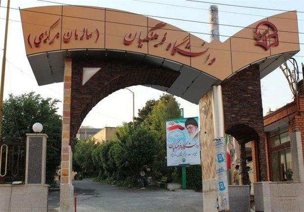 حسین خنیفر سرپرست دانشگاه فرهنگیان شد
