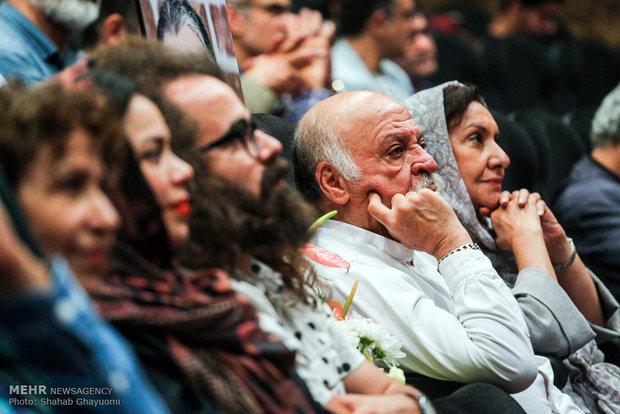 المهرجان التاسع لسينما الرسوم المتحركة الإيرانية