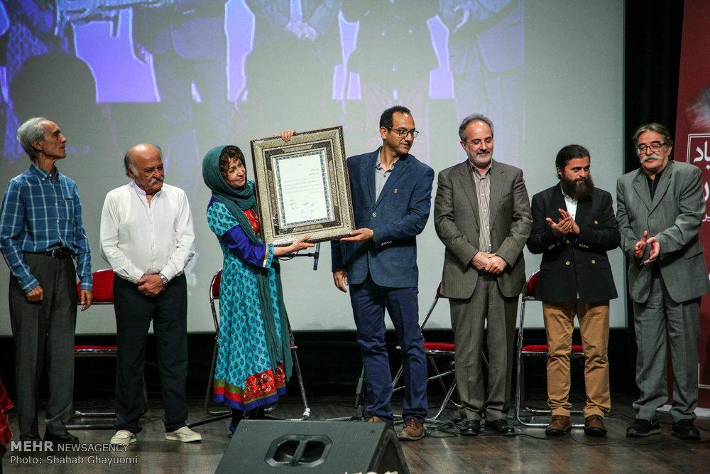 نهمین جشن مستقل سینمای انیمیشن ایران