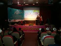 استان کرمانشاه ۴۸ هزار رقبه دارد
