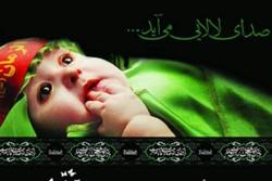 همایش شیرخوارگان حسینی روز جمعه در همدان برگزار می شود