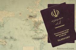 برخی از زائران افغانستان گذرنامه شان جعلی بود
