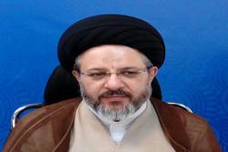 سيد شهاب الدين حسيني