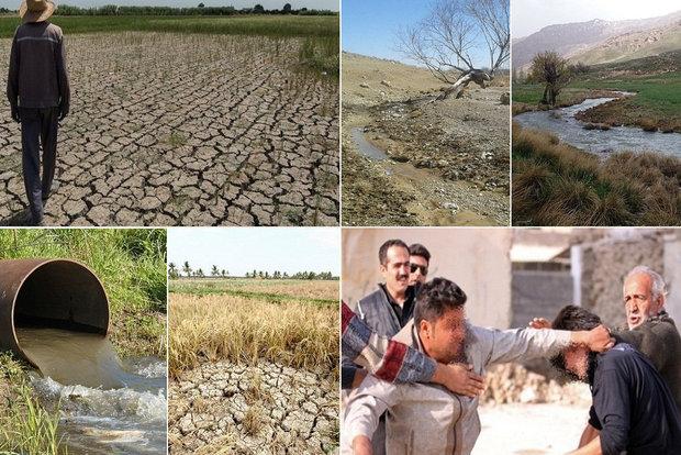 خشکسالی در خراسان شمالی