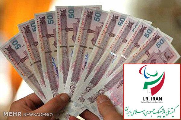 بودجه کمیته ملی پارالمپیک