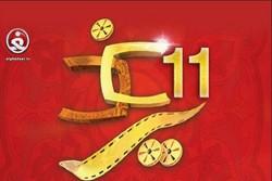 مهرجان الغدير الدولي الحادي عشر للإعلام في العراق ينطلق غدا الخميس