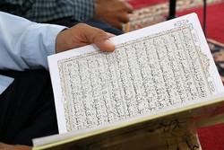 اجرای طرح ضیافت الهی در  ۶۵ بقعه متبرکه استان بوشهر