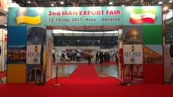 exclusive exhibition of Iranian products