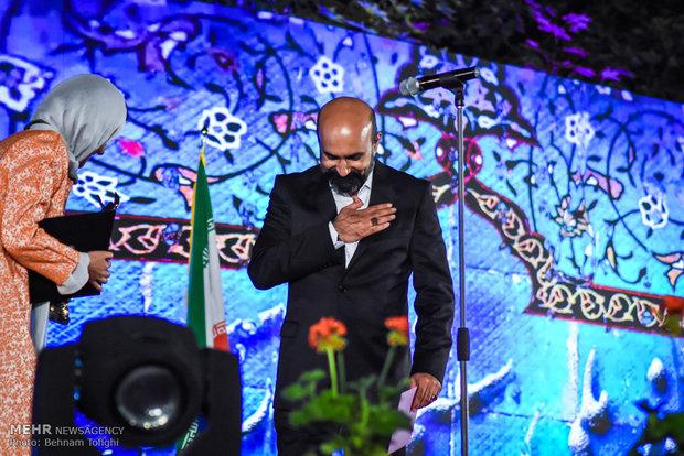 اليوم الوطني للسينمافي إيران
