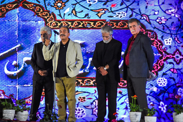 19th Iran Cinema Celebration