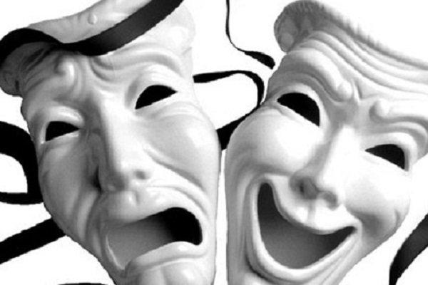 صورتک تئاتر - کراپشده