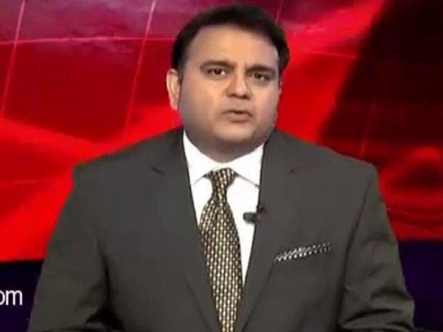 فواد چوہدری پاکستان