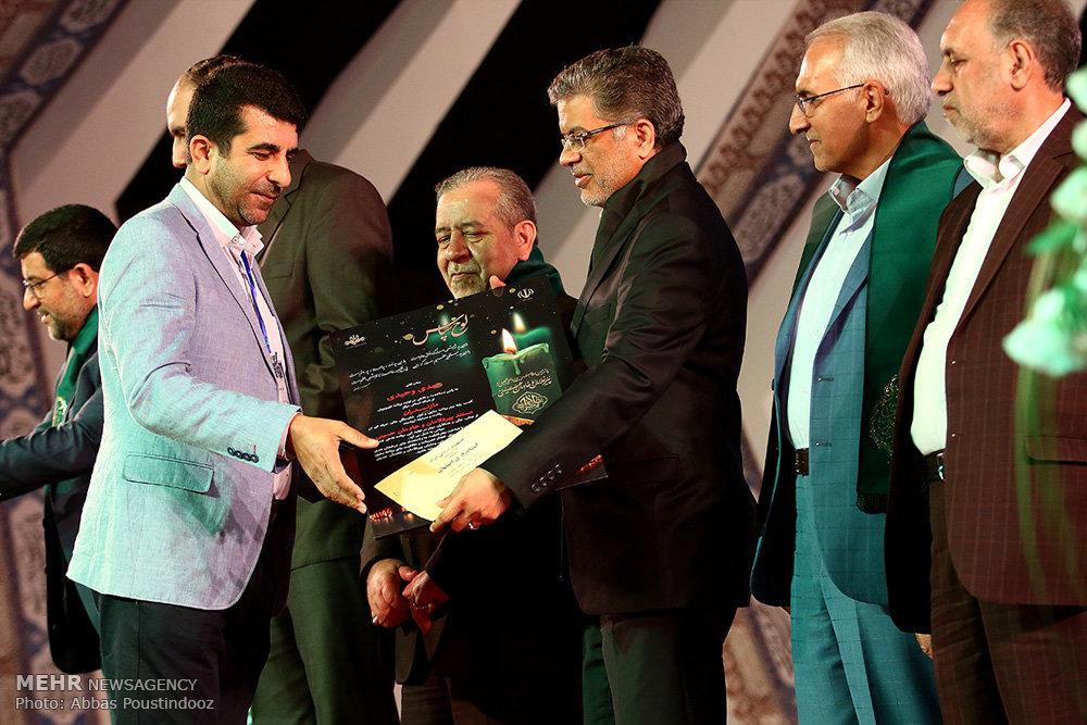 افتتاحیه پانزدهمین اجلاس بینالمللی تجلیل از پیرغلامان حسینی