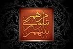 تنش در شورای شهر و شهرداری دهلران/مردم قربانی اختلافات