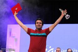 اختتامیه دوازدهمین دوره جشنواره بین المللی تئاتر خیابانی مریوان