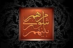عبدالله کعبی رییس شورای شهر آبادان شد