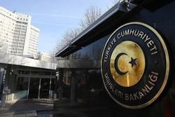 وزارت خارجه ترکیه