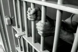 زندان کرمانشاه
