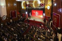 افتتاح مهرجان الغدير الدولي الحادي عشر للاعلام