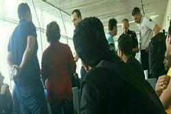 فرودگاه بلگراد