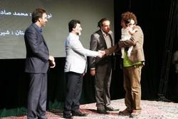 اختتامیه بیست و هشتمین جشنواره تئاتر فارس