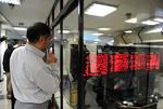 بورس معاملات امروز را صعودی آغاز کرد/ رشد ۵۸ هزار واحدی شاخص